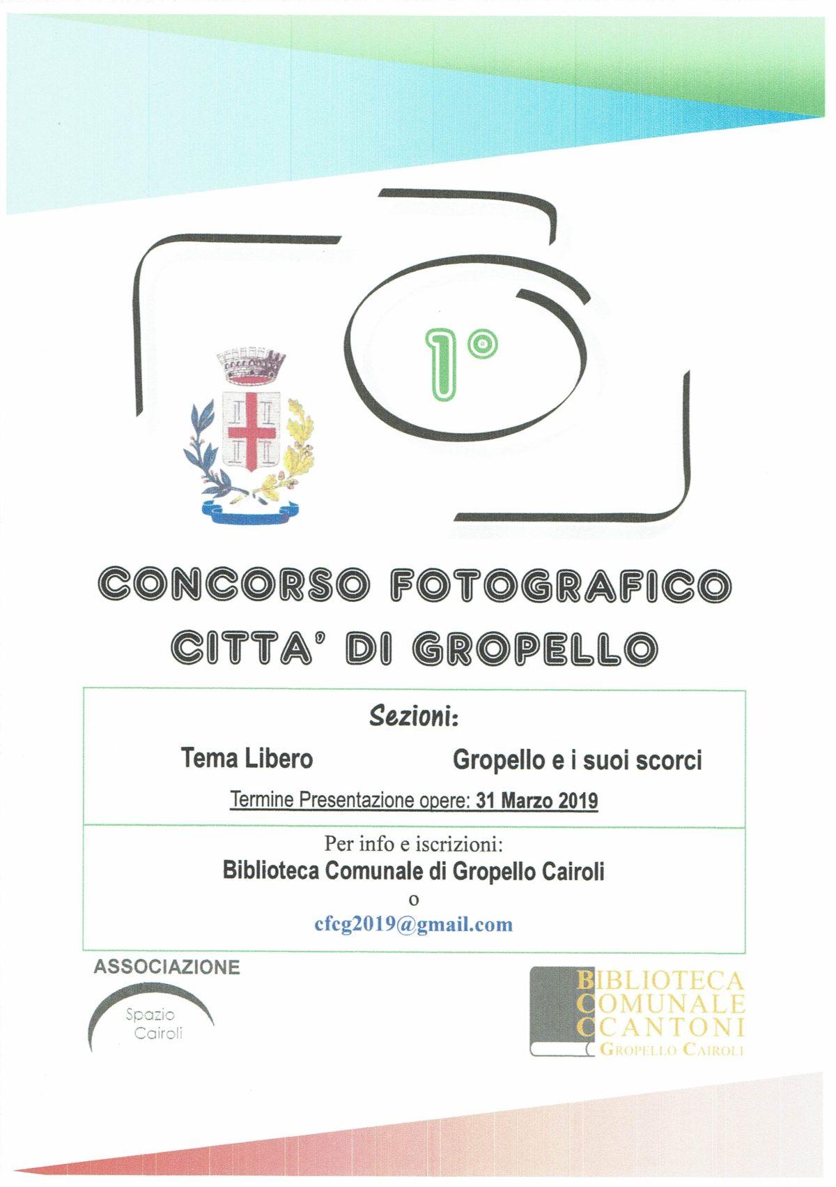 """1° concorso fotografico """"Città di Gropello"""""""