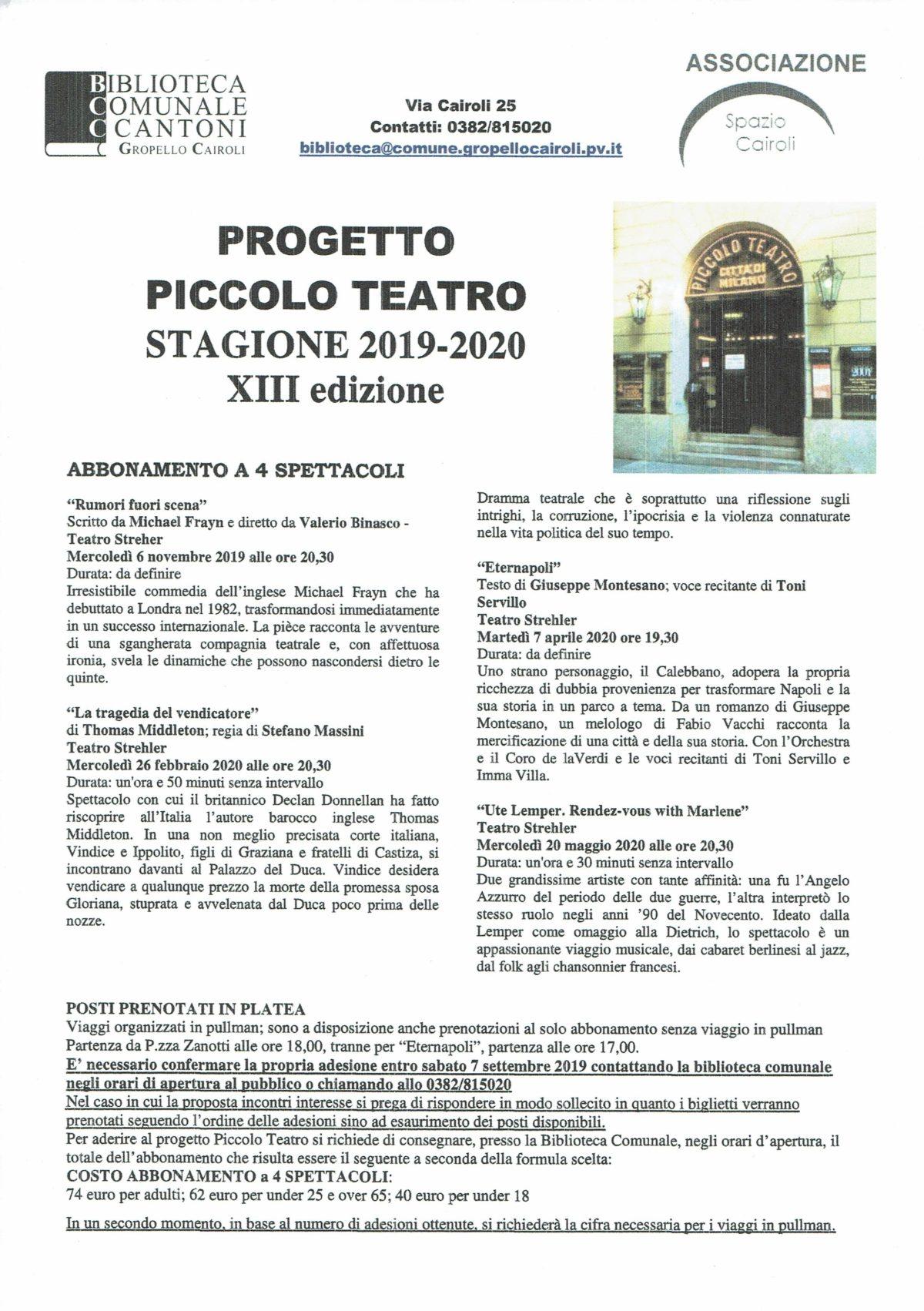 Progetto Piccolo Teatro XIII edizione