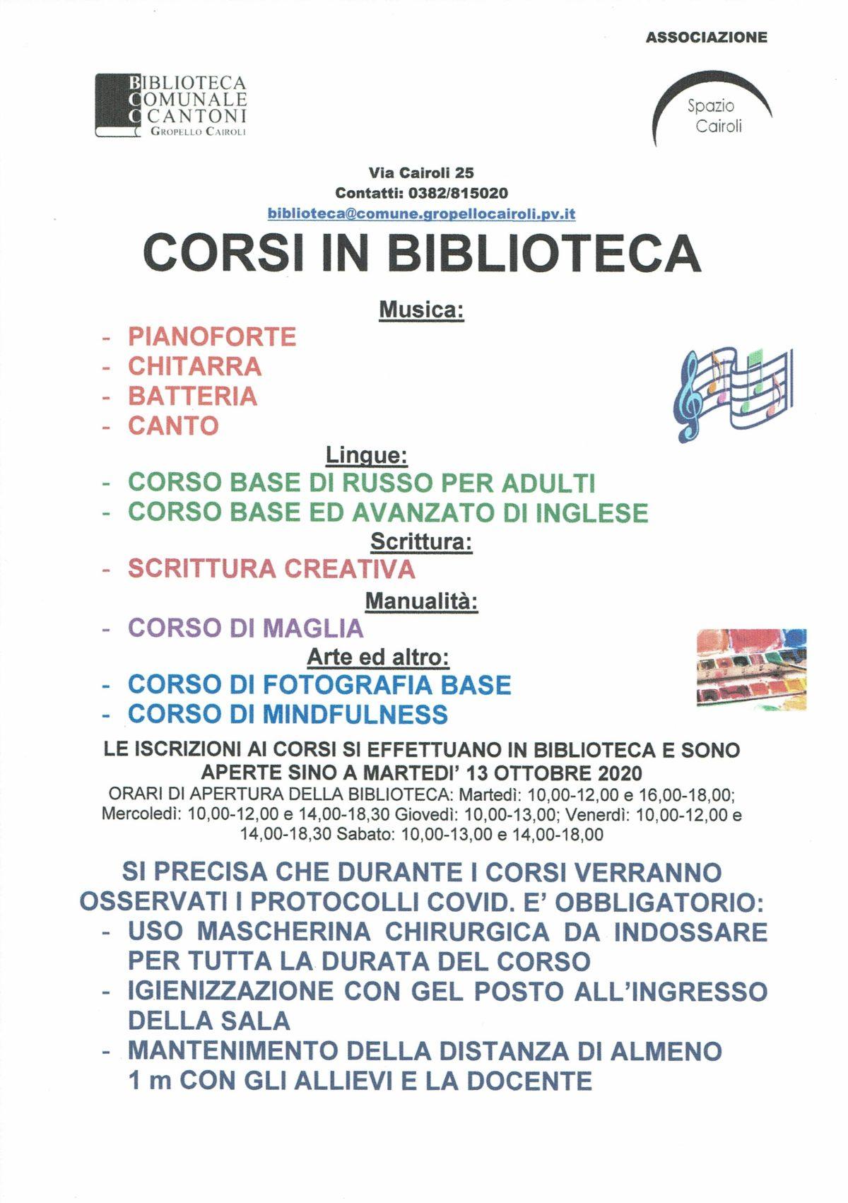 Biblioteca: Corsi in biblioteca 2020-2021